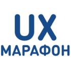 UX Марафон logo